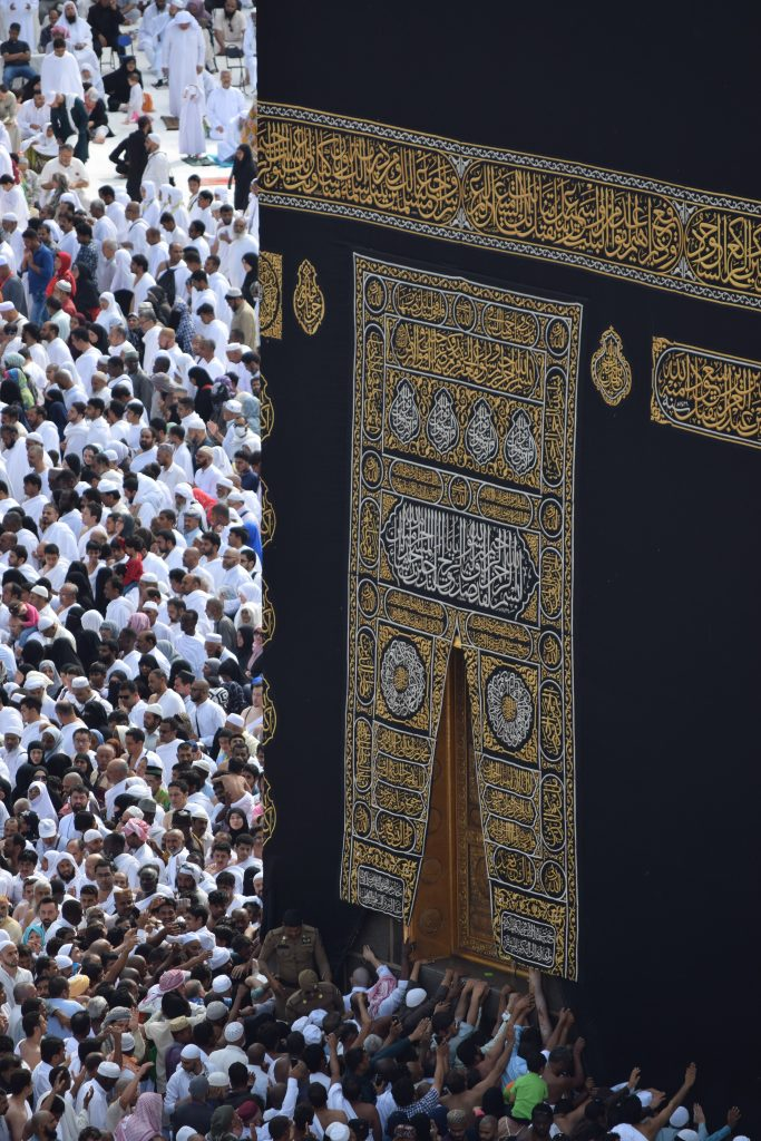 holy kabbah hajj qurbani eid